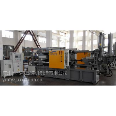供应MT300吨冷室精密压铸机