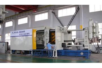 中国驰名品牌——无锡新佳盛压铸机制造有限公司