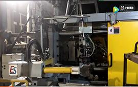 压铸机周边设备喷雾取件