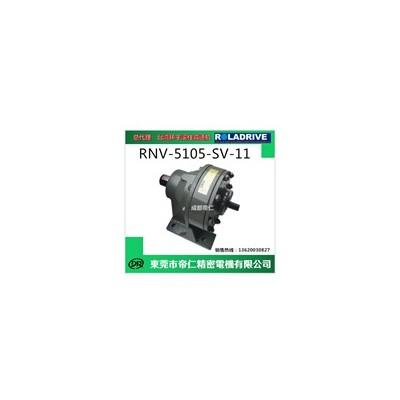 RNV-5105-SV-11滚柱减速机
