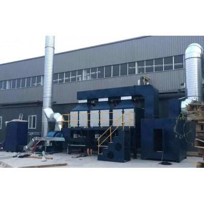 挥发性有机废气处理设备 催化燃烧专业生产厂家