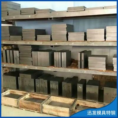日本大同DHA1压铸模具钢 高耐磨模具钢材