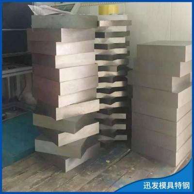奥地利佰禄 W302压铸模具钢 高温耐磨钢材