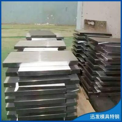 进口日本FDAC预硬压铸模具钢 特种钢材