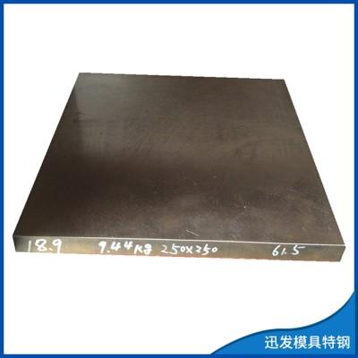 进口日本SKD61热作压铸模具钢
