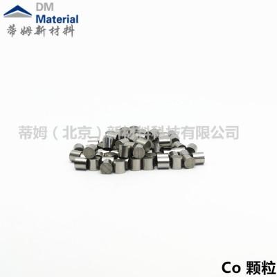 多规格、优质、高纯、钴颗粒99.95%厂家价格pvc颗粒