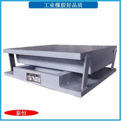 鋼桁架連廊滑動支座,成品滑動支座