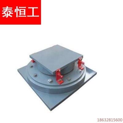 鋼結構抗拔球(形)鉸支座試用范圍