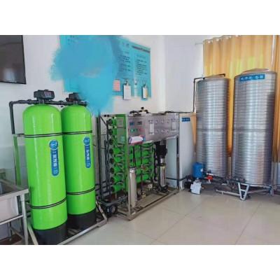 苏州反渗透纯水设备|苏州水处理设备厂家|苏州反渗透耗材更换