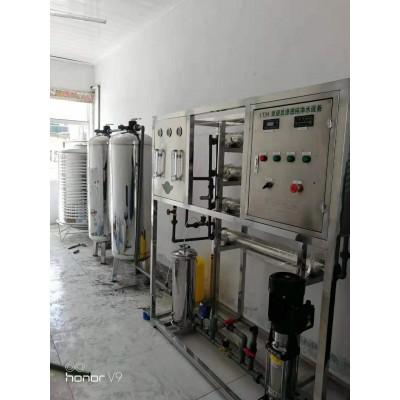 常熟纯水设备|常熟食品行业纯水厂家|常熟反渗透纯水制取系统