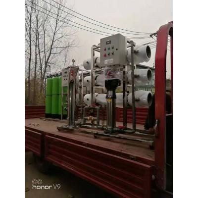 吴江纯水设备|吴江金属配件清洗纯水厂家|吴江反渗透纯水价格
