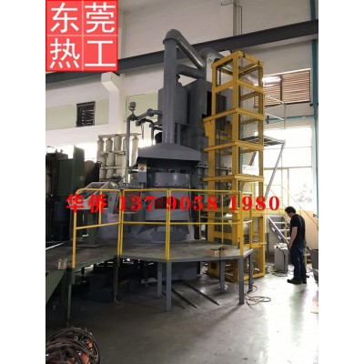 铝合金集中熔化炉/集中熔化炉/湖南铝压铸厂家