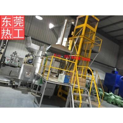 工业熔炉,热工集中熔化炉,压铸集中熔炉,热工熔铝炉