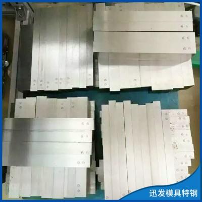 进口日本大同NAK80高硬度镜面塑胶模具钢