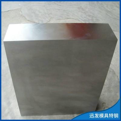 进口日本大同DC53高硬度高韧性冷作工具钢