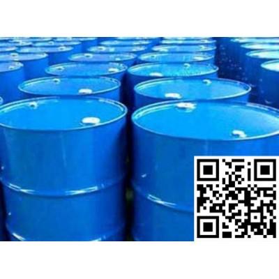 甘肃乙酸乙酯和兰州乙酸正丁酯公司