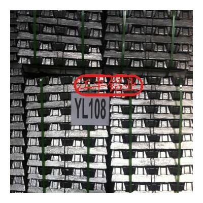 供國標壓鑄鋁合金錠YL108