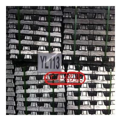供国标压铸铝合金锭YL113