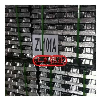 供国标铸造铝合金锭ZL101A