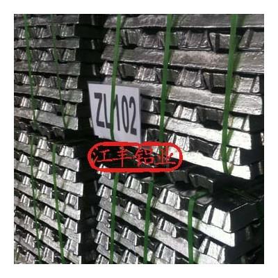 供国标铸造铝合金锭ZL102