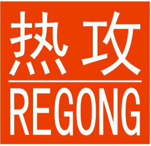 东莞市热工压铸熔炉设备制造有限公司