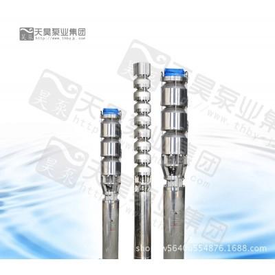 不锈钢潜水泵生产厂家