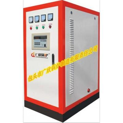 CWDR常压卧式电热水锅炉