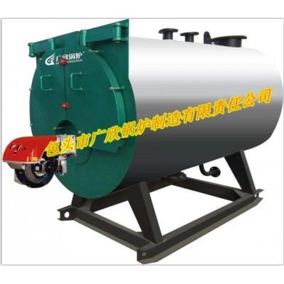 CWNS常压卧式燃油(气)热水锅炉