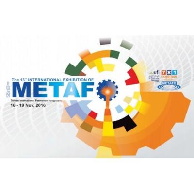 2020年伊朗钢铁展IRAN METAFO-总代