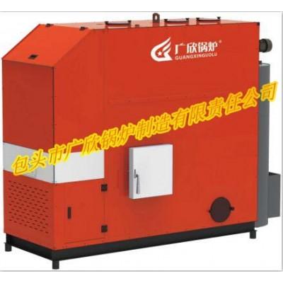 供应CWHS系列常压卧式生物质热水锅炉