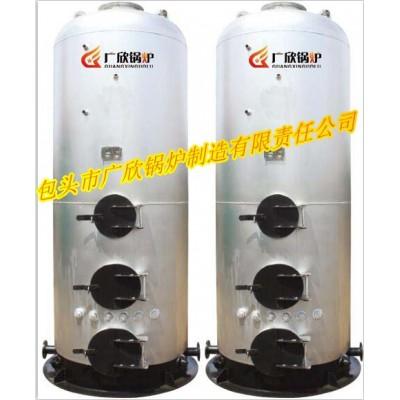 供应CLSG系列常压立式燃煤热水锅炉