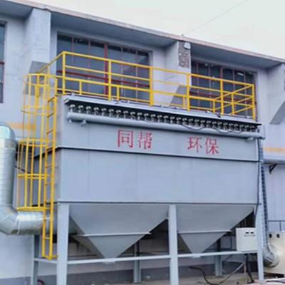 山西太原铸件厂2万5千风量脉冲除尘器400袋单室低压除尘