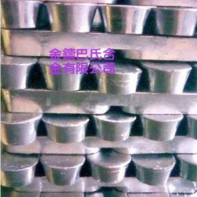 铅基轴承合金16-16-2