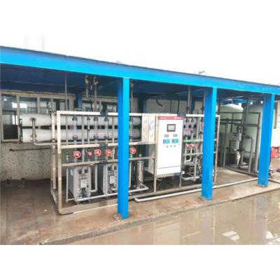 淮安超纯水设备定制 电子设备生产用水