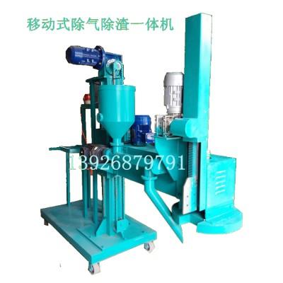 供应铝水精炼旋转装置、铝水旋转除气机