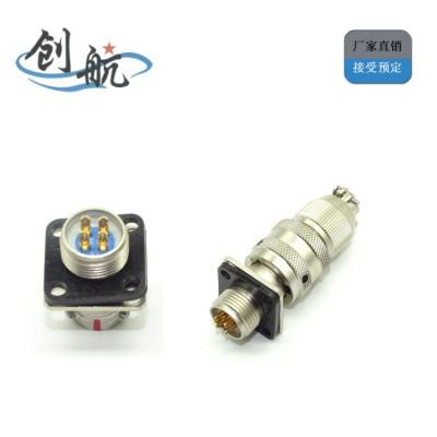 矩形电连接器J30J系列符合标准GJB2446