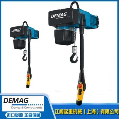 德马格电动葫芦1吨3米 德马格环链电动葫芦