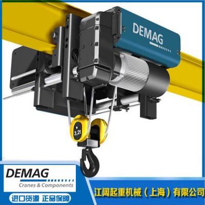 德马格电动葫芦配件 德马格电动葫芦导绳器