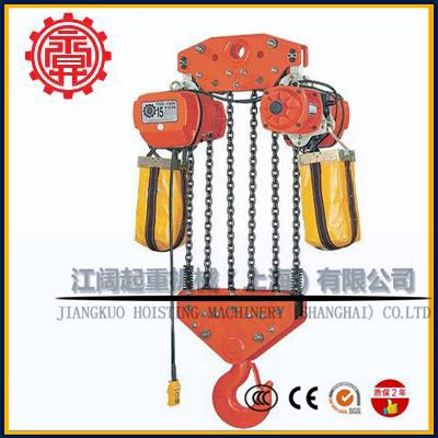 3.7KW永升电动葫芦/永升环链电动葫芦YSS1500