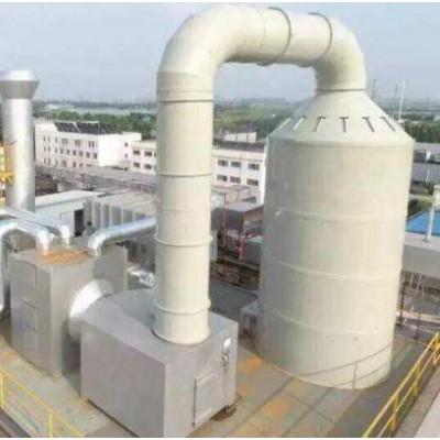 蘭州催化燃燒設備和甘肅廢氣處理設備報價