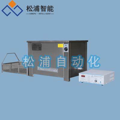 單槽工業型SA28-2800超聲波清洗機