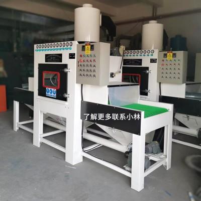 珠海自动喷砂机 铝制品批量处理自动喷砂机