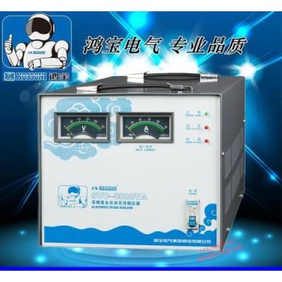 西安鸿宝交流稳压器SVC-S(1-10KVA)售价
