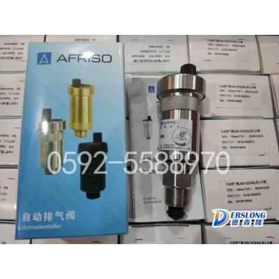 德国菲索afriso、ASM排气阀、ASV不锈钢排气阀、
