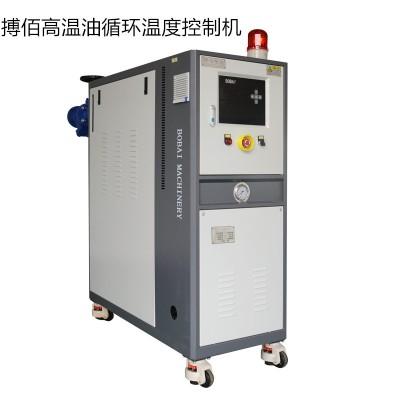 锌合金液态模锻200度油温机,200度油加热器
