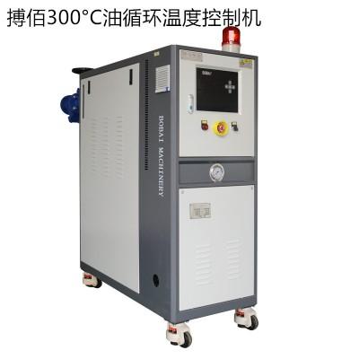 铝合金液态模锻300度油加热器,300度油温机