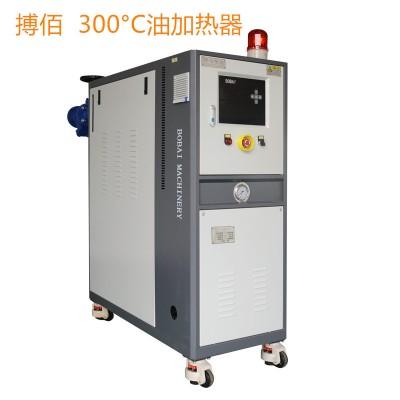 铝镁合金液态模锻300度油加热器,300度油温机