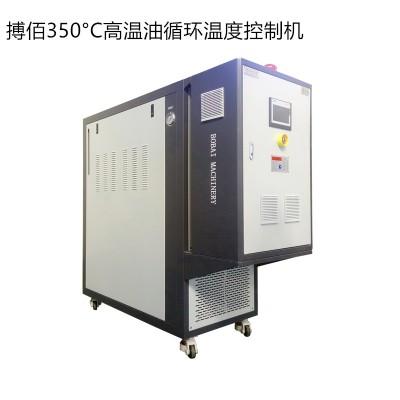 铜合金液态模锻350度油温机,350度油加热器