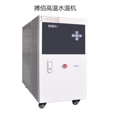 压铸成型120度水温机,120度水加热器,水循环温度控制机