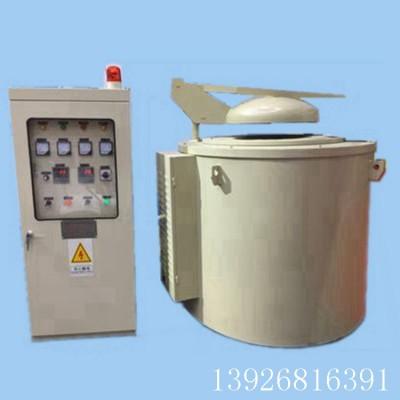 供应铝合金熔化炉、500KG熔铝炉